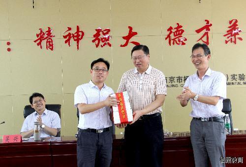 为了大力拔高优质初中,进一步推进学校优质a初中v初中,9月24日上午,南京化学创建初中图片