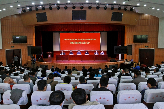 来源:  www.ec.js.edu.cn