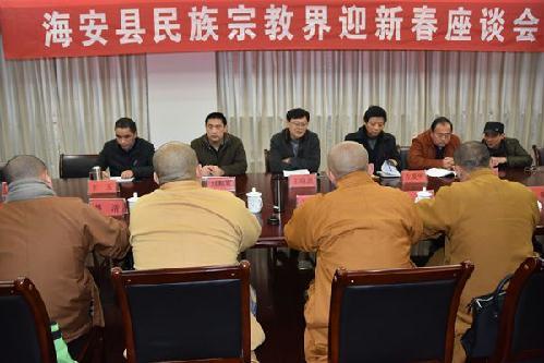 cn       为了促进全县民族团结,宗教和睦,社会和谐,1月12日,海安县民