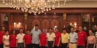 省体育局巡视员高林会见香港青少年体育交流团一行 - 体育局