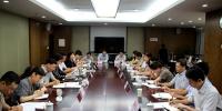 省粮食局召开党建工作巡视反馈意见整改工作推进会 - 粮食局