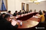陈刚局长在南京体育学院会见厄瓜多尔体育部部长索托马约尔女士一行 - 体育局