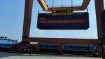 淮安港首条外贸集装箱航线开通试运行 - 交通运输厅