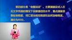 我省启动第20届推广普通话宣传周系列活动 - 教育厅