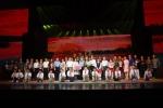 大型原创现代扬剧《湖湾金秋》首次公演取得成功 - 教育厅