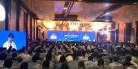 在2017世界物联网博览会期间,智能制造与工业互联网高峰论坛于11日在无锡惠山区拉开帷幕。 杨颜慈 摄 - 江苏新闻网