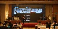 第五届江苏互联网大会召开在即 网络安全高峰论坛亮点多 - 新华报业网