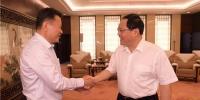 拉萨市党政代表团访问江苏 李强:加强产业援藏、智力援藏 - 新华报业网