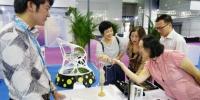 江苏这些城市连续举办多个高端展会 打造鲜明城市产业品牌 - 新华报业网