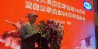 新四军老战士焦润坤致辞。 唐娟 摄 - 江苏新闻网