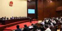 省十二届人大常委会第三十二次会议闭幕 李强主持会议并讲话 - 新华报业网