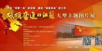 【砥砺奋进的五年】回忆砥砺奋进的五年,江苏人这样深情回眸 - 新华报业网