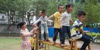 北流市幼儿园公共活动区域的特色游戏促进幼儿运动能力的发展。 - 南京市教育局