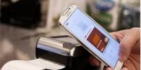 南京打造移动智慧城市 一部手机就能玩转全城 - Jsr.Org.Cn