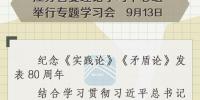 """""""推进伟大工程在江苏""""系列报道  锤炼旗帜鲜明讲政治的坚强党性 - 新华报业网"""