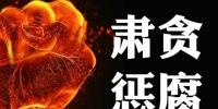 【砥砺奋进的五年】江苏:砥砺作风,永葆先进本色 - 新华报业网