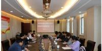 山西省吕梁市档案系统档案数据在镇江市档案局实现异地备份 - 档案局