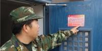 电动车管理有新招 北京清河公安消防二维码显成效 - 消防总队