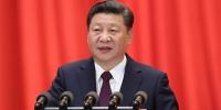 中国共产党第十九次全国代表大会在京开幕 习近平代表第十八届中央委员会向大会作报告 李克强主持大会 - 妇女联合会