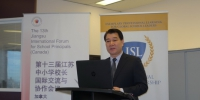 苏春海副厅长率团赴加拿大、美国考察访问 - 教育厅