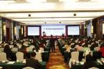 第三届苏台基础教育发展论坛在溧阳举行 - 教育厅