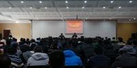 省体育局举行党的十九大精神学习辅导报告会 - 体育局