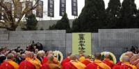 中日韩三国僧侣为南京大屠杀死难者举行法会。中新社记者 杜洋 摄 - 江苏新闻网