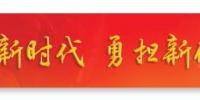 【领航新征程】大交通,为江苏发展蓄势添能 - 新华报业网