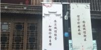 """江苏新增33个省级价格诚信区域 清仓、甩卖成""""禁词"""" - 新浪江苏"""