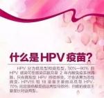 四价宫颈癌疫苗来宁 大学生多持观望态度 - 新浪江苏