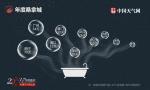 """2017城市天气之最榜单发布 南京入围两项""""十宗最"""" - 新浪江苏"""