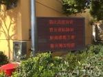南通消防宣传进小区 家门口学习防火知识 - 消防总队