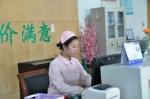 南京街头为老人做人工呼吸的黑衣姑娘已找到 - 新浪江苏