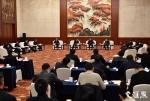长三角最重量级会议召开,传递出哪些重要信息 - 新华报业网