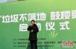 活动启动仪式 - 江苏新闻网
