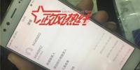 (市民苏先生提供拨打咨询电话无法接通的通话记录) - 新浪江苏