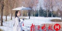 美呆了!盐城一女大学生穿汉服拍雪景照走红校园 - 新浪江苏