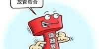 """深化""""放管服"""",惠民利企不止步!江苏政务服务87项创新成果发布 - 新华报业网"""