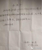 网曝射阳8岁女学生遭老师殴打 右眉缝4针 - 新浪江苏