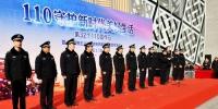 """南京警方开展""""110宣传日""""主题活动 - 南京市公安局"""