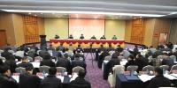 苏州市局召开全市国税工作会议和全市国税系统全面从严治党工作会议 - 国家税务局