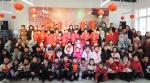 江苏举办过大年活动:温暖多一度真情暖童心 - 妇女联合会
