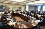 江苏省委常委会:坚决维护习总书记在党中央和全党的核心地位 - 新华报业网