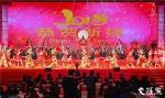 江苏省委省政府举行2018年春节团拜会,娄勤俭向全省人民致以新春祝福 - 新华报业网