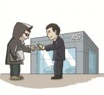 """店员""""黑客""""内外勾结盗取车辆信息牟利被盐都检方起诉 - 检察院"""