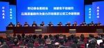 市公安局召开全市公安工作会议 - 南京市公安局