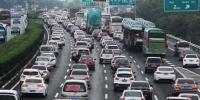 高速公路今起迎返程高峰 交通部门辟绕行路线 - 新浪江苏