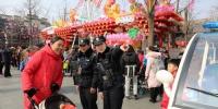 南京春节期间社会治安秩序良好 - 南京市公安局