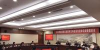 1.会议现场600_副本.jpg - 国家税务局