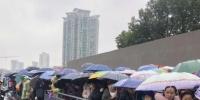 春节近20万人参观侵华日军南京大屠杀遇难同胞纪念馆 - 江苏新闻网